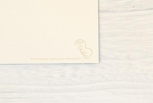 バムとケロ ポストカード かばんうりのガラゴ たびするの商品画像3