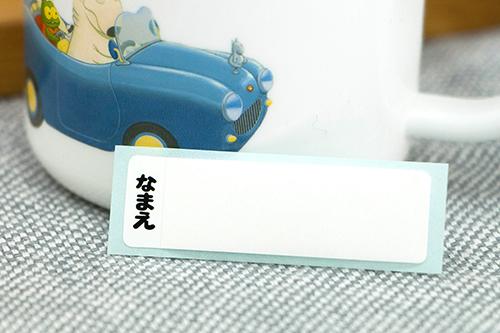 バムとケロ ランチコップ おかいものの商品画像3