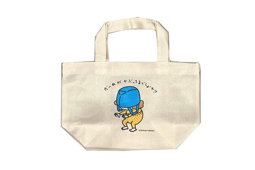 http://www.ehonnavi.net/shopping/item.asp?c=4990694713064&LID=TEM