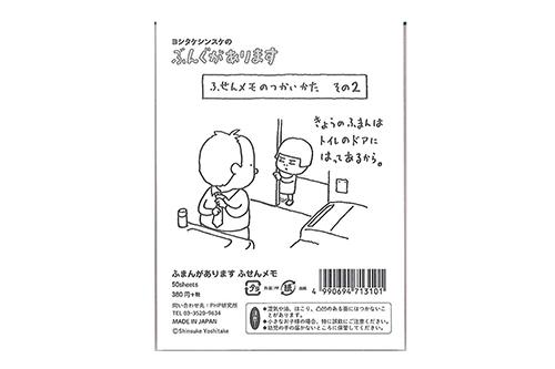 http://www.ehonnavi.net/shopping/item.asp?c=4990694713101&LID=TEM