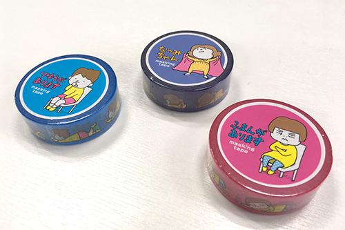 ヨシタケシンスケ なつみはなんにでもなれる なつみちゃん マスキングテープの商品画像4