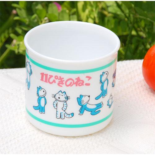 11ぴきのねこ コップの商品画像2