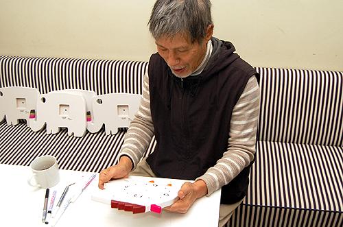 ≪1月15日まで≫【直筆サイン入り】五味太郎 オリジナル時計  「にわとり」商品画像