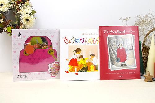 【5歳】女の子5000円セット(ギフトラッピング込)