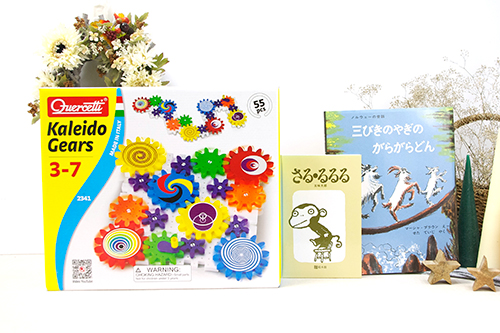 【3歳】男の子5000円セット(ギフトラッピング込)