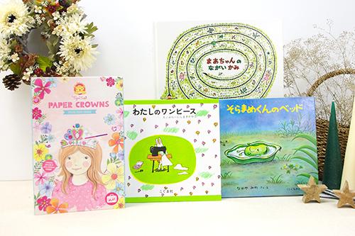 【3歳】女の子5000円セット(ギフトラッピング込)
