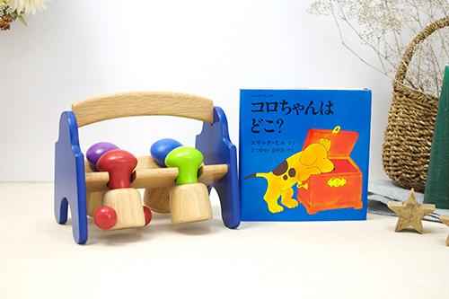 【1歳】男の子5000円セット(ギフトラッピング込)