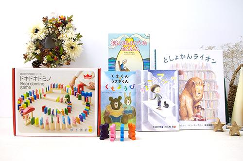 【6歳】女の子10000円セット(ギフトラッピング込)