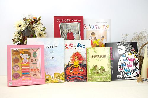 【5歳】女の子10000円セット(ギフトラッピング込)
