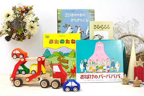 【3歳】男の子10000円セット(ギフトラッピング込)