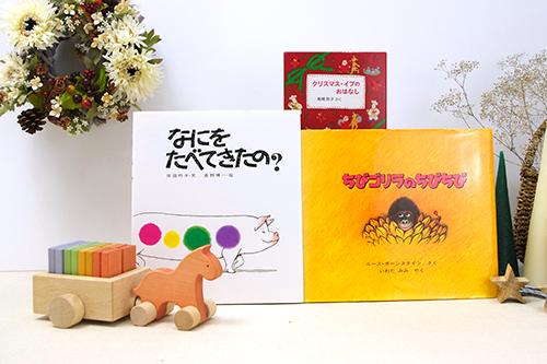 【2歳】女の子10000円セット(ギフトラッピング込)