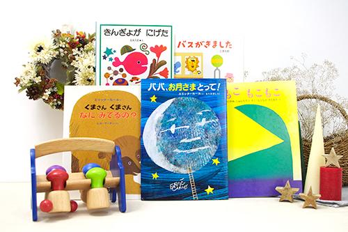 【1歳】男の子10000円セット(ギフトラッピング込)