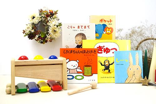 【1歳】女の子10000円セット(ギフトラッピング込)