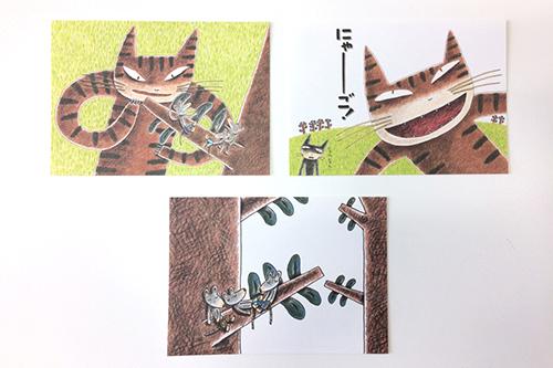 【1月31日までのお年玉企画】にゃーご のお得なプレゼントセット(ギフトラッピング込)の商品画像3