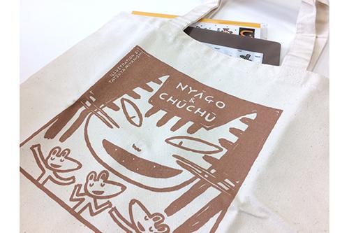 【1月31日までのお年玉企画】にゃーご のお得なプレゼントセット(ギフトラッピング込)の商品画像5