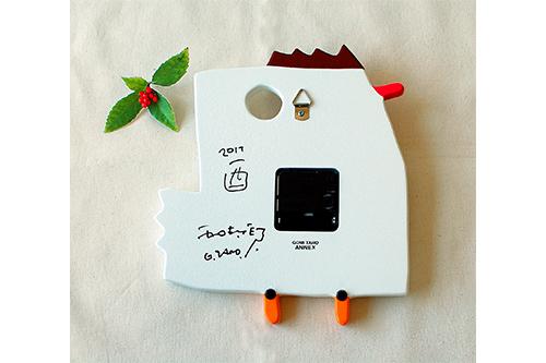 ≪1月15日まで≫【直筆サイン入り】五味太郎 オリジナル時計  「にわとり」