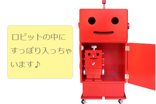 卓上型サラウンド収納ロボ PICO(ピコ) レッドの商品画像6