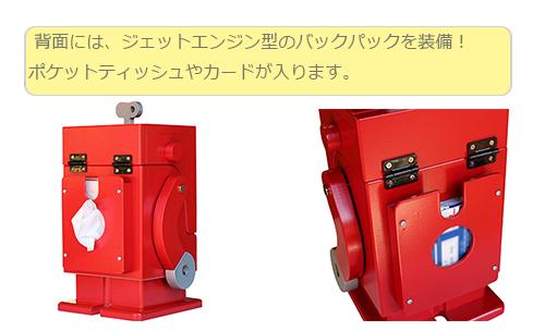卓上型サラウンド収納ロボ PICO(ピコ) イエローの商品画像4