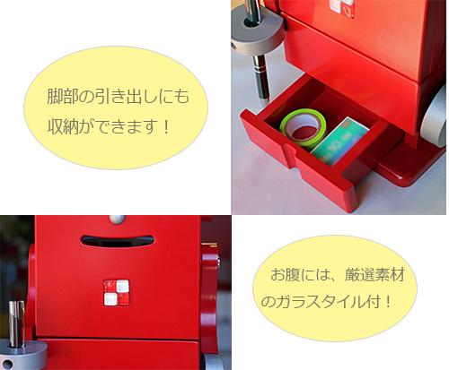 卓上型サラウンド収納ロボ PICO(ピコ) レッドの商品画像4