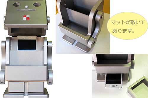 卓上型サラウンド収納ロボ PICO(ピコ) ダークシルバー