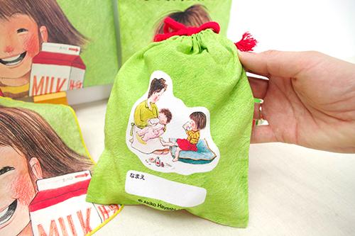 林明子 はじめてのおつかい 絵本&グッズセットの商品画像2