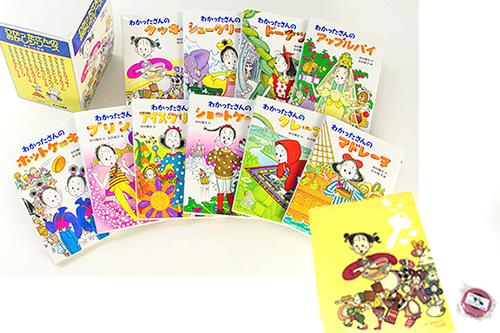 http://www.ehonnavi.net/shopping/item.asp?c=5102981064