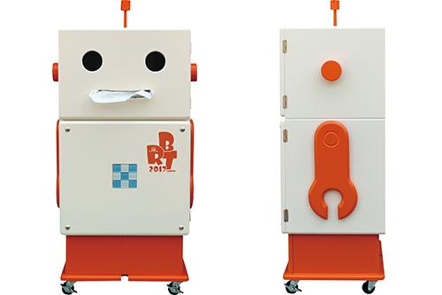 【限定モデル】収納ロボ Limited Robit 2017の商品画像3