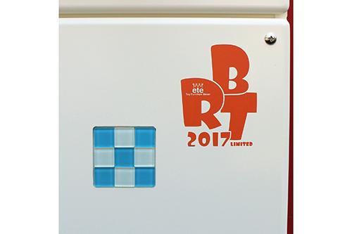 【限定モデル】収納ロボ Limited Robit 2017の商品画像4