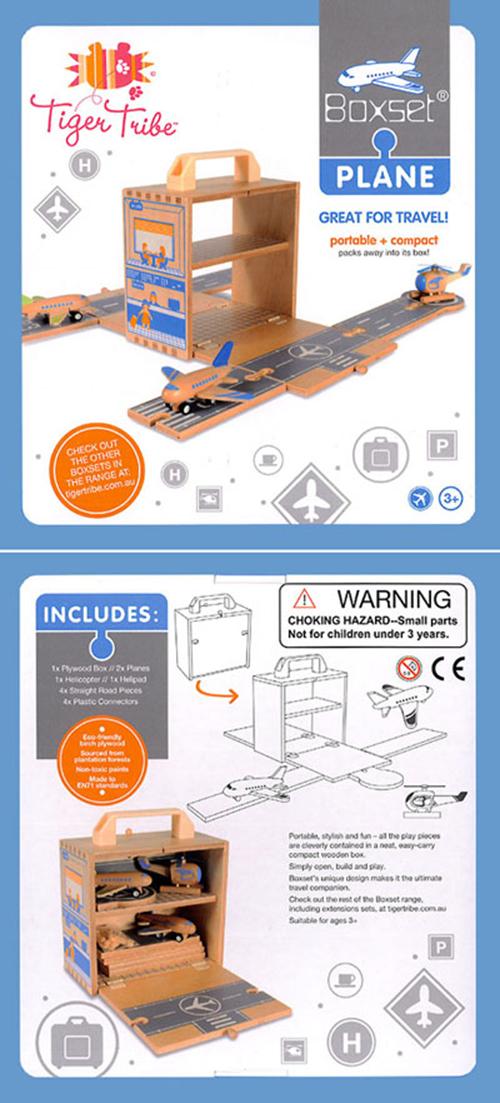 ウッドボックス 飛行機の商品画像2