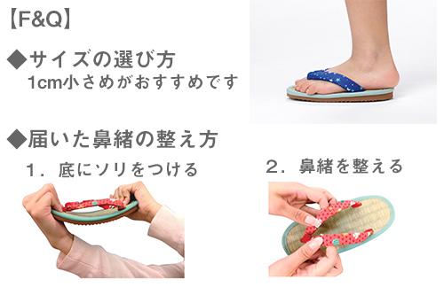(23cm)ケンコーミサトっ子 草履 レトロフラワーの商品画像2