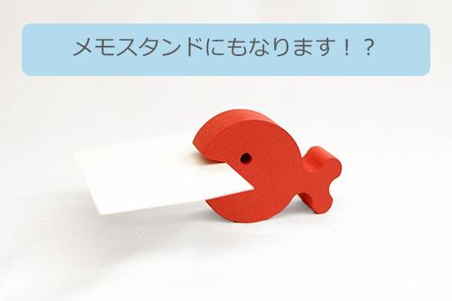 五味太郎 「きんぎょがにげた」のつみきの商品画像9