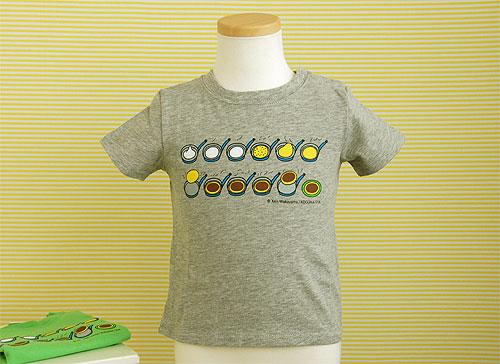 しろくまちゃん Tシャツ 110cm ほっとけーき グレーの商品画像1
