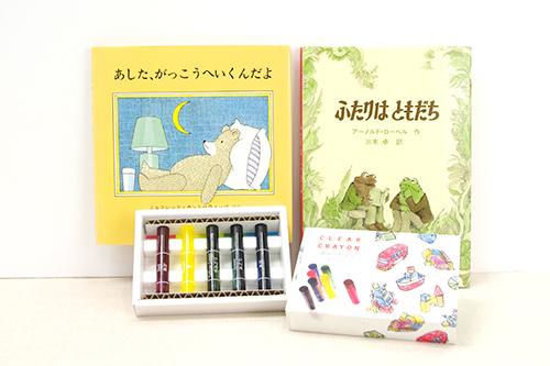 【入学祝い】3000円セット