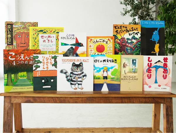 【パパ向け・入学準備】 絵本セレクト12冊ギフトセット(ギフトラッピング込み)