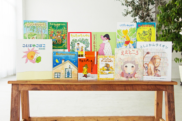 【小学1年生】 児童書セレクト12冊ギフトセット(ギフトラッピング込み)
