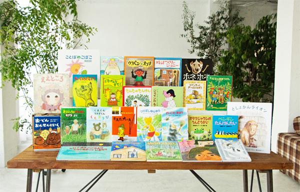 【小学1年生】 児童書全冊ギフトセット(ギフトラッピング込み)