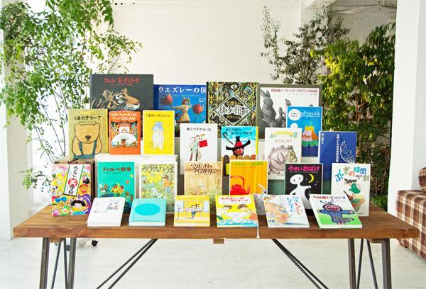 【小学3年生】 児童書全冊ギフトセット(ギフトラッピング込み)