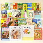 (小学1年生の子へ)ベストセレクト児童書ギフトセット