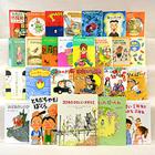 (小学2年生の子へ)ベストセレクト児童書ギフトセット