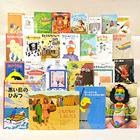 (小学4年生の子へ)ベストセレクト児童書ギフトセット