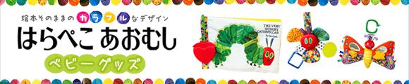 http://www.ehonnavi.net/shopping/category.asp?n=1069