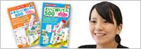 旺文社『ペンがおしゃべり!ベビー&キッズえいご絵じてん500』編集者インタビュー