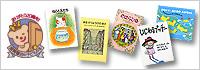 「徳間書店のこどもの本」20周年記念!児童書局局長上村令さん、児童書編集部編集長小島範子さんインタビュー