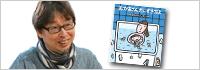 『おかあさんだいすきだよ』発売記念宮西達也さん×カナガキ事務局長 スペシャル対談
