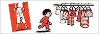 フランス発!『ママのスカート』木村カエラさん、千倉真理さんインタビュー