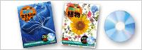 絵本ナビがおくる 夏の図鑑特集2014第2弾講談社「MOVE」シリーズ インタビュー