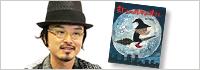 ハロウィンシーズンにもオススメ!『まじょのルマニオさん』 谷口智則さん インタビュー