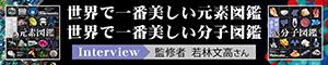 �w���E�ň�Ԕ���f�}�Ӂx�w���E�ň�Ԕ���q�}�Ӂx��ѕ�������C���^�r���[