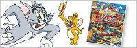 あの人気キャラクターがさがし絵本に!『トムとジェリーをさがせ! びっくりタウンはおおさわぎ』 まつやまたかしさんインタビュー