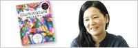 3色のマジックレンズで180の動物をさがせ!『illuminature(イルミネイチャー)』 編集者 竹下純子さんインタビュー